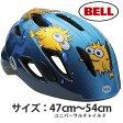 【送料無料】BELL(ベル) ZIPPER ジッパー ブルーパファー