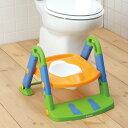 日本育児 3Wayトイレトレーナー  よいこレット【送料無料 沖縄・一部地域を除く】