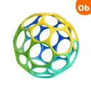 〈お買い物マラソン〉オーボール ブルーパステル KidsII O・ball