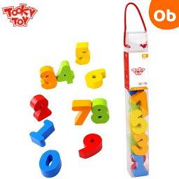 トーキートイ マイナンバーズ ブロック(TKC401)TOOOKY TOY 木製玩具