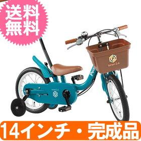 ピープルいきなり自転車2014年ブリリアントカラー14インチコーラルピンク