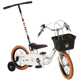 【送料無料】ピープルいきなり自転車14インチかじとり&折りたたみ式Wプラチナ