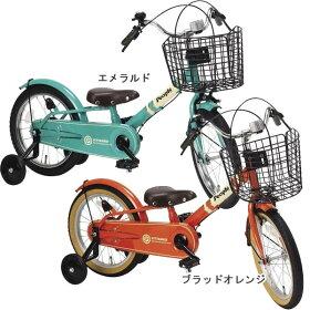 ピープルピッタンコ自転車ブライトオレンジ