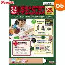 ピープル 3・4年生の小学生ピタゴラス ドリル付【送料無料 ...
