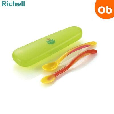 リッチェル おでかけランチくん 離乳食スプーンセット(ケース付)