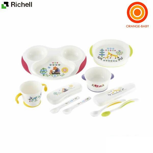 【送料無料】リッチェル キンプロ ベビー食器セット KS-5 MR