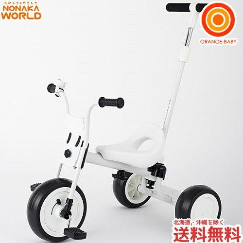 ワールド デコレーションする 三輪車 デコりん 野中製作所