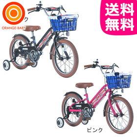 ロンドンタクシー16インチ自転車LT-KID-16