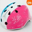 【送料無料】macaron collection(マカロンコレクション) ヘルメット France 通学・通園 頭部保護 乗り物
