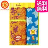 【送料無料】Sassy(サッシー) コットンブランケット&バスタオルセット2P オレンジ×パープル