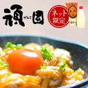 【送料無料】 生卵 卵かけご飯 マヨネーズ セット たまご