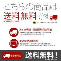ヤマト運輸送料無料宅急便※沖縄500円