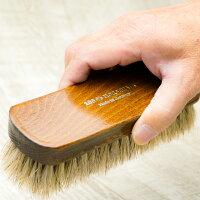 ドイツブラシデラックス小(馬毛・仕上げ用)【あす楽対応】靴磨き靴ブラシ