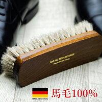 ドイツ製ブラシ