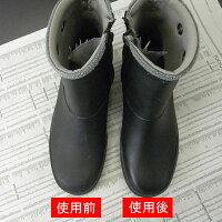 ゴム靴ブーツハンター