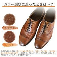 ヴィオラシュークリームA黒茶系無色(ツヤ革専用・保革・ツヤ出し・染料系靴クリーム)Violashoecream※旧ヴィオラ靴用クリーム靴磨きセットJEWELシューケアボックス内のクリームと同じ製品です