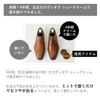 靴磨きセットジュエルJEWELシューケアボックスオレンジヒールシューケアセット(靴クリームクリーナー手袋等7点セット)初心者用メンズレディース革靴手入れセットシューズケアセット革靴手入れセットメンテナンス靴磨き