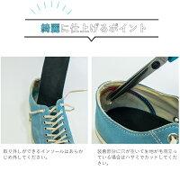 補修靴かかと内側補強スニーカーライニングパッド