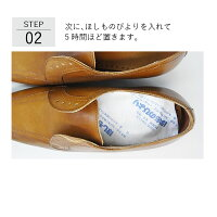 靴用乾燥剤ほしものびより靴除湿繰り返し使える