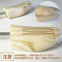 スプリング式木製キーパー良品基準