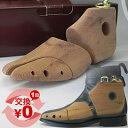 ミレニアム シダー ブーツ ツリー ブーツ用 シューキーパー シューツリー