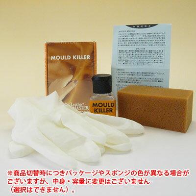 ■送料無料■レザーマスター(Leather Master) モルドキラー 50ml※正規品【smtb-m...