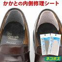 【vibram ビブラム】靴底修理 No.1220 サイズ・39/40(シューリペア・オールソール)