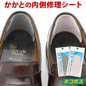 【シューケア/靴 修理】サムテ...