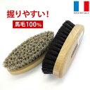サフィール ポリッシャーホースヘアブラシ【あす楽対応】靴磨き...
