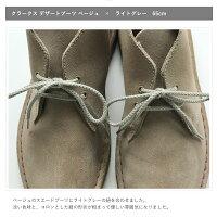 IPIシューレース綿丸太太さ約4mmの靴ひもです55cm65cm75cm黒茶白生成りブラックダークブラウンブラウンベージュホワイトネイビーブルーキナリライトグレー全8色靴紐