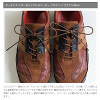 IPIシューレースロービキ編丸丸紐中太幅約2.5mmの細めの靴ひもです90cm黒こげ茶茶紺ブラックダークブラウンブラウンネイビーブルー全4色靴紐
