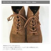 IPIシューレース石目平紐幅約6mmの細めの靴ひもです55cm65cm75cm黒茶白生成りブラックダークブラウンブラウンベージュホワイトネイビーブルーキナリライトグレー全8色靴紐