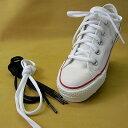 【メール便選択で送料100円】短め110cmのソフトな靴紐!シンプル・ベーシック。太めの柔らかい...