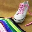 【靴ひも/シューケア】シューレース(靴紐)アクリル 120cmAH(全13色/幅1.0cm)【あす楽対応】 [M便 1/9]