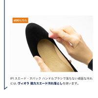 シューケアセットVIOLAスエード靴スペシャルケアセット革靴お手入れ