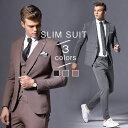 メンズスーツ スリーピース スーツ スリムスーツ ビジネススーツ 礼服 1ツボタン スリム 大きいサ ...