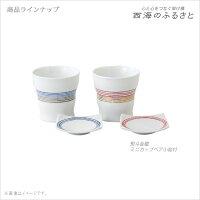 西海陶器株式会社にほんのうつわ/西海陶器熨斗金銀ミニカップペア小皿付52407