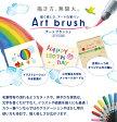 ぺんてる アートブラッシュ カラー筆ペンタイプ【詰替】:XFR