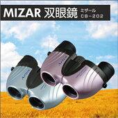 MIZARミザール双眼鏡CB-202