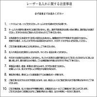 Beahouseどや文具ペンケース/ネーム入れ/ノート/加工料金