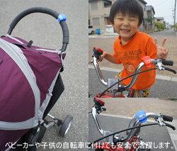 【レビューで定形外郵便無料】シリコン自転車LEDライト500円ポッキリLEDシリコンライトバッグや傘、ベビーカー、ランドセルにも最適。
