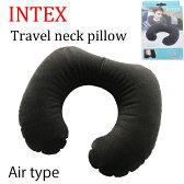 【INTEX インテックス】トラベル用ネックピロートラベル用品 エアタイプ ネックピロー 空気タイプ クロネコDM便は送料無償