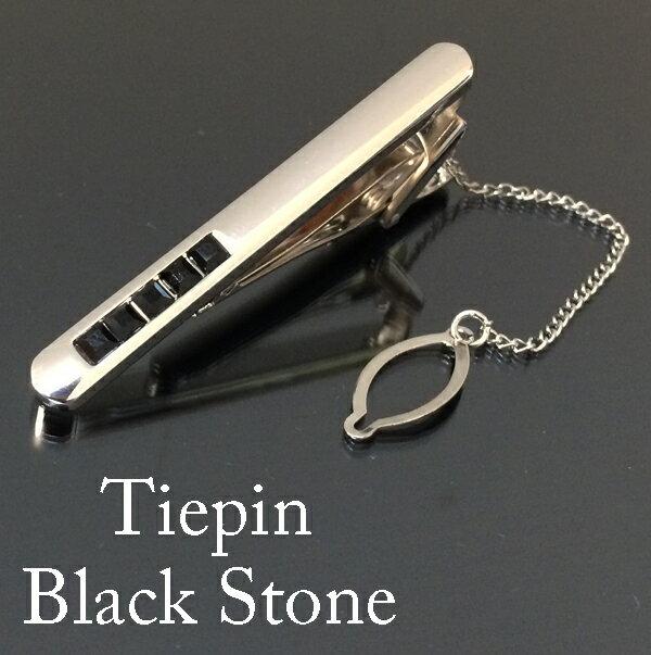 ネコポスは送料無料 ブラックストーンネクタイピン チェーン付き タイピン シンプルタイバー
