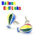 【クロネコDM便は送料無料】レインボー気球のカフスボタンカフスリンクスカフリンクス