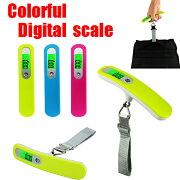 デジタル スケール カラフル スーツケース ラゲッジスケール