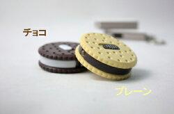 LEDクッキー型ライトLEDライト【クロネコDM便は送料無料】