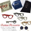 【クロネコDM便で送料無料】ワンポイントファッションアクセサリー