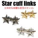 【ネコポスは送料無料】スターカフスボタン星型