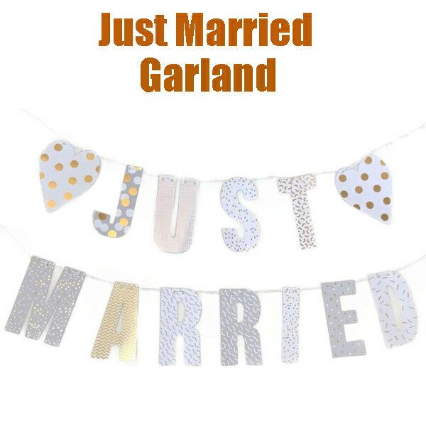 JUST MARRIED ウェディング用ガーランド フォトプロップス レターバナー デザインタイプ【ネコポスは送料無料】