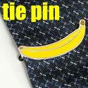 【ネコポスは送料無料】バナナデザインネクタイピン